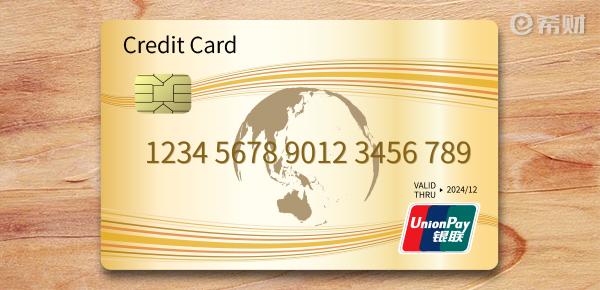 518外汇网:什么信用卡可以网申?几个技巧提高下卡成功率