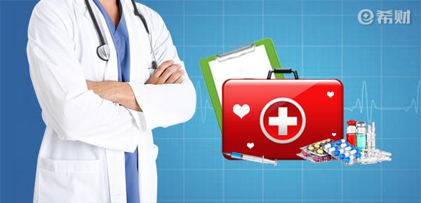 医保和商业保险冲突吗?(附案例演示)