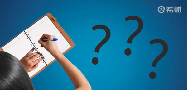 安徽皖惠保是真的吗?怎么投保?