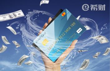 什么情况信用卡会被风控?信用卡被风控了如何解决?