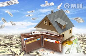 """""""六个钱包买房""""引热议,除了买房还有哪些地方需要用到六个钱包?"""