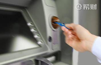 可以全额取现的信用卡有吗?还有手续费优惠要不要?