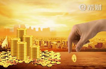 华夏幸福基业:华泰福寿两全保险怎么样? 万能账户可二次增值!