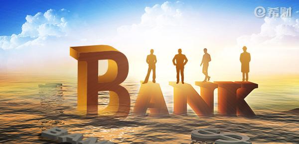 贷款起始日是什么意思