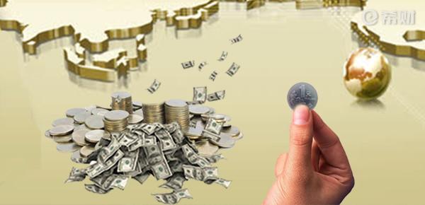 希财日报:前11个月地方债发行突破4万亿,养老金有望迎来15连涨