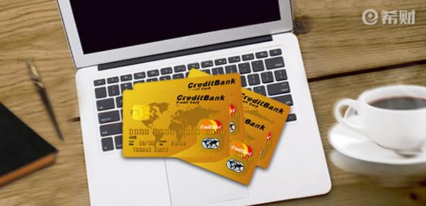 2018最值得养的5张信用卡 最值得养的信用卡推荐