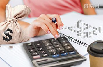 先还后贷和以贷冲贷的区别?办商转公必须清楚这些