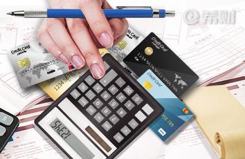 为什么钱已经还了信用卡还是没有额度?有这几种原因