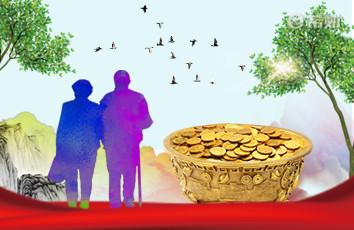 2019年吉林养老金上涨细则 算算今年涨了多少钱