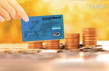 农行樊登读书联名信用卡额度多少?和这些因素有关