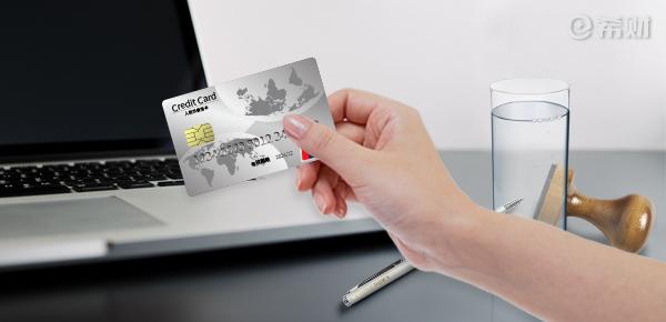 交行Y-POWER信用卡怎么申请?有哪些申请条件,沈阳信用卡代还