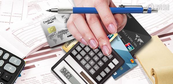 信用卡分期手续费多少?2018各银行信用卡分期手续费排行榜!