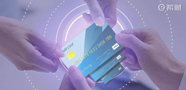建行MUSE信用卡天使版是白金卡嗎?使用范圍包括哪些?