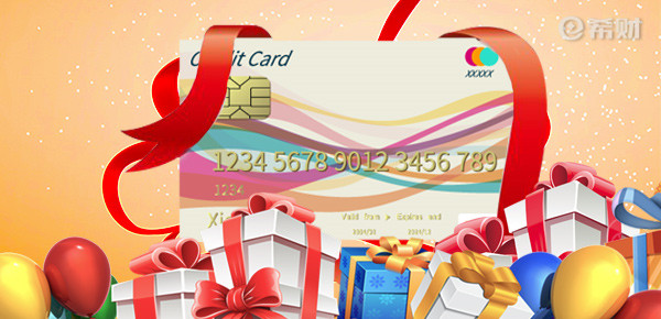 中信Luxury Card信用卡权益有哪些?高贵奢华礼遇无限享!