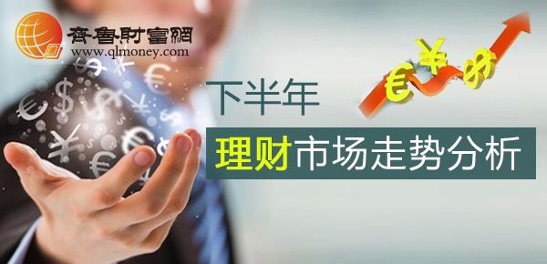 银行兴发娱乐城pt老虎机产品收益环比上升  哪些兴发娱乐城pt老虎机产品最赚钱?